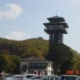 護摩山スカイタワー